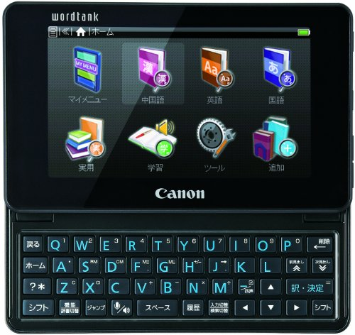 """Canon Electrical Dictionary Wordtank Z900 - 4.3"""" Color Display - Chinese, English & Japanese (Japan Import)"""