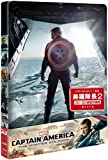Captain America 2: The Winter Soldier (2D + 3D Steelbook version) (Region Free Blu-Ray) (Hong Kong Version) English & Mandarin Languages / Chinese subtitled