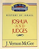 Thru the Bible Commentary: JoshuaJudges (0840732600) by McGee, Vernon