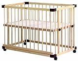 ファルスカ 【工具不要】9段階調節可能添い寝もできるベビーベッド ベッドサイド ベッド 03 746050