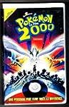 Pok�mon:2000 Le Film