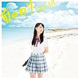 前のめり(CD+DVD)(Type-A )(初回生産限定盤)