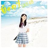 【Amazon.co.jp限定】前のめり(CD+DVD)(TYPE-A 初回盤)