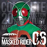 COMPLETE SONG COLLECTION OF 20TH CENTURY MASKED RIDER SERIES 06 仮面ライダー(スカイライダー) [Blu-spec CD, Original recording remastered] / TVサントラ, 水木一郎, ささきいさお (CD - 2011)