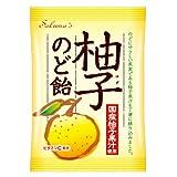佐久間製菓 柚子のど飴 75g×10袋