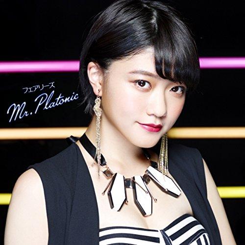 Mr.Platonic(初回生産限定盤/野元空ver.)
