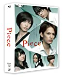 Piece Blu-ray BOX豪華版 <初回限定生産>