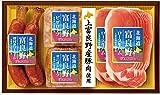 プリマハム 富良野産豚肉シリーズ 富良野 FN-30