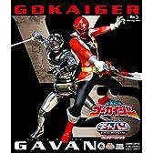 海賊戦隊ゴーカイジャーVS宇宙刑事ギャバン THE MOVIE コレクターズパック【Blu-ray】