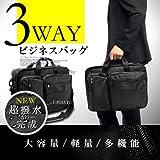 [オースティン レヴィ]AUSTIN LEVI 3wayバッグ6style ビジネスバッグ/ショルダーバッグ/リュックサック/PCバッグ メンズ カバン