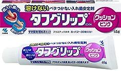 タフグリップクッション ピンク 入れ歯安定剤(総入れ歯・部分入れ歯) 65g