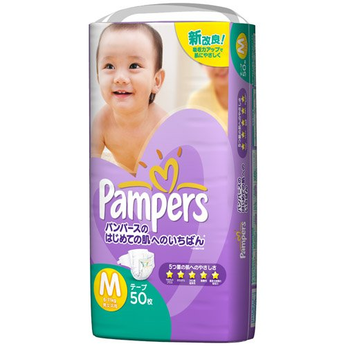 Best to be the first pampers Super Jumbo M 50