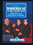 img - for Wodehouse at the Anglers' Rest (Millennium Wodehouse Concordance) book / textbook / text book