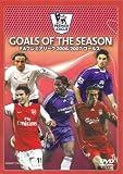 FAプレミアリーグ2006-2007 ゴールズ