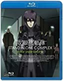 ���̵�ư�� STAND ALONE COMPLEX Solid State Society [Blu-ray]