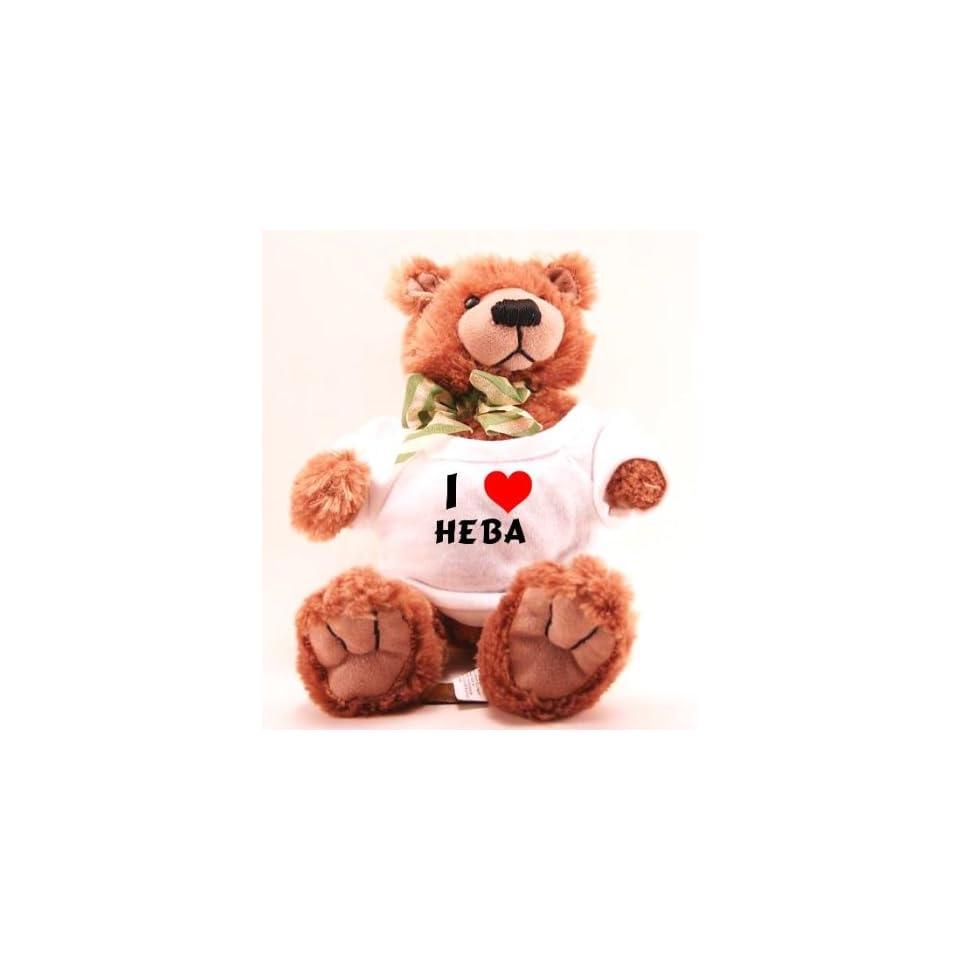 Plush Teddy Bear (Molasses) with I Love Heba (first name/surname/nickname)