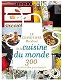 bookshop cuisine  Le grand livre marabout de la cuisine du monde   because we all love reading blogs about life in France