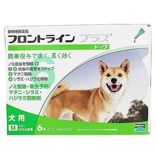 犬用 フロントラインプラスドッグ M (10kg~20kg) 6ピペット (動物用医薬品)
