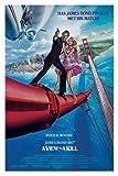 ジェームズ・ボンド 007 美しき獲物たち  ポスター James Bond (A View To A Kill) [おもちゃ&ホビー]