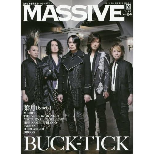 MASSIVE (マッシヴ) Vol.24 (シンコー・ミュージックMOOK)
