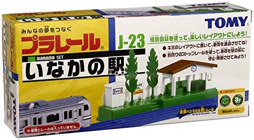 プラレール J-23 いなかの駅
