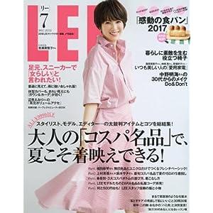LEE 表紙画像