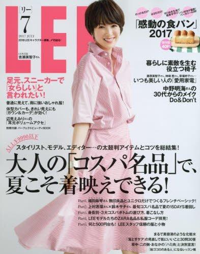 LEE 2017年7月号 大きい表紙画像