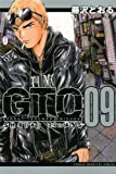 GTO SHONAN 14DAYS(9)  <完> (講談社コミックス)