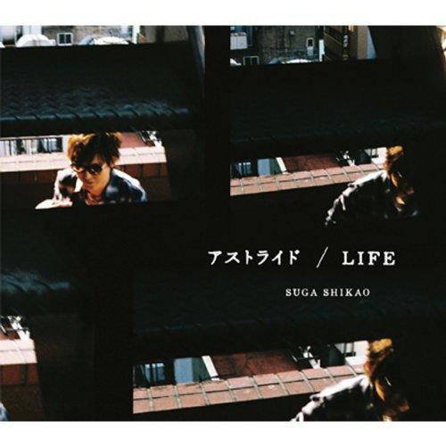 【Amazon.co.jp限定】アストライド/LIFE(オリジナルマグネット付)