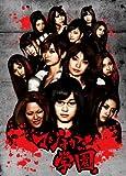 AKB48 �ޥ������ر� DVD-BOX(5����)