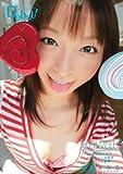 おまたせ!kawaii*デビュ→ えみるはドSでベロチュー大好きコスプレ娘 桃瀬えみる kawaii かわいい [DVD]