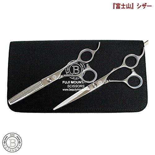 富士山 シザー カットシザー & セニングシザー 2丁セット 美容 家庭用 ハサミ セニング スキバサミ 散髪 はさみ