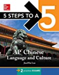 5 Steps to a 5 AP Chinese Language an...