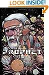 Prophet Volume 3: Empire TP