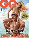 GQ JAPAN(ジーキュージャパン) 2016年 08 月号 [雑誌]