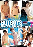 EXITBOYS COMPLETE BOX 7枚組 Vol.1 [DVD]