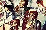 MBLAQ 6thミニアルバム - Broken (韓国版)(韓国盤)