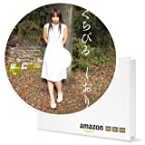 WFCWM043 【Amazon.co.jp限定】くちびる FFP仕様 [DVD]