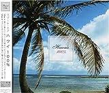 Resort Air ハワイ100%