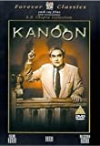 echange, troc Kanoon [Import anglais]