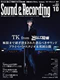 Sound & Recording Magazine (������� ����� �쥳���ǥ��� �ޥ�����) 2014ǯ 10��� [����]