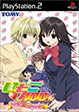 Ichigo 100% Strawberry Diary [Japan Import] by TOMY