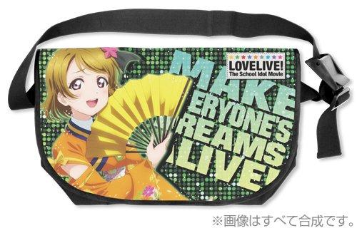 Liebe-Live! Die Umhaengetasche Theaterversion Schule Idol Film Koizumi Kayo reversible