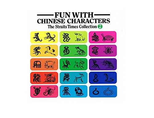 fun-with-chinese-characters-v-2-the-straits-times-collection