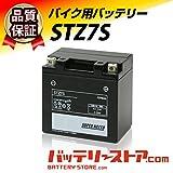 STZ7S シールド型 (互換型番 YTZ7S YTZ6 GT5-3 GT6B-3 FTZ7S FTZ5L-BS) スーパーナット バイク バッテリー ( スマートDio Z4 ズーマー クレアスクーピー ジョルノクレア トリッカー ドラッグスター250 セロー250 WR250R)