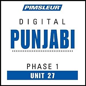 Punjabi Phase 1, Unit 27 Audiobook
