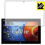さらさら反射低減保護フィルム 『Perfect Shield LaVie Tab W TW710/S』