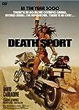 デススポーツ[DVD]