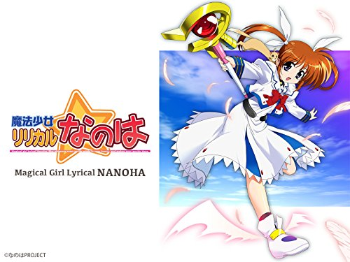 Magical Girl Lyrical NANOHA on Amazon Prime Video UK
