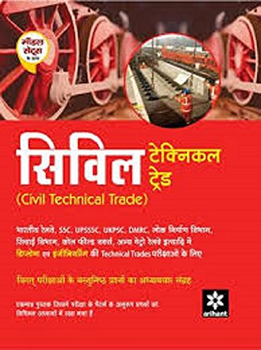 Understanding Physics for Main JEE and Advanced Mechanics (Part - 1) price comparison at Flipkart, Amazon, Crossword, Uread, Bookadda, Landmark, Homeshop18
